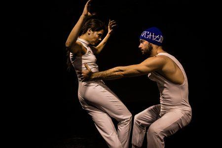 derida dance